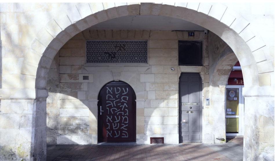 MCI-header-commu-juive-rochelle-2