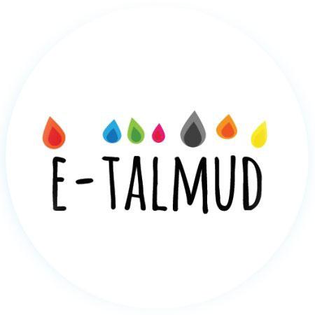 mci-e-talmud-logo